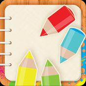 着色书籍 - 着色页