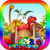 数学 谜题 快乐学 恐龙 嬰兒遊戲 拼图学习容易的孩子游戏4