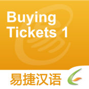 Buying Tickets 1