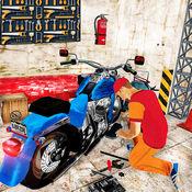 自行车机械摩托车间3D 1