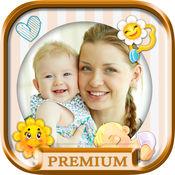 婴儿宝宝相框母婴幼儿亲子相机岁孩童年成长纪念相册照片编辑器 – Pro