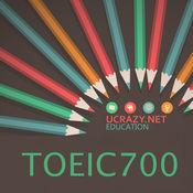 Toeic 700 英単語: 小学, 中学 向けい, 単語, 発音, 文法も1秒思い出す