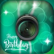生日帧 -  照片混合 & 背景虚化效果 1