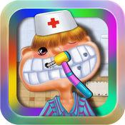 牙医:糖果医院@儿童医生办公室-有趣的儿童牙齿游戏,免费 H