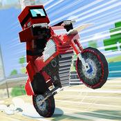 块 摩托车 越野 赛跑 生存 游戏 免费 赛车