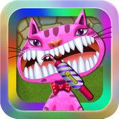 小牙医:动物医院 @ 宠物医生-儿童职业体验城 Free.