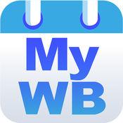 我的周期预算 - My Weekly Budget - MyWB 3.1