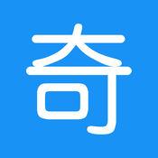 2017奇书网小说-精选最新免费txt电子书城 1.1