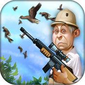 鸟狩猎季节:真正的狙击手射击冒险 1.3