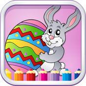 着色游戏的孩子复活节 - 用手指画