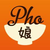 Pho娘~ベトナム美女が食レポ!?~