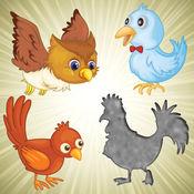 鸟类幼儿和孩子 ...