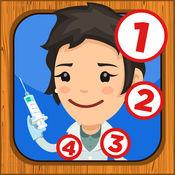 活动! 游戏要学会数数 儿童与医生及医院