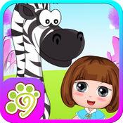 小公主苏菲亚宠物游戏免费-女孩子换装化妆手游