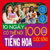 10 ngày có thể nói 1000 câu tiếng Hoa – Cuộc s