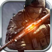 突击英豪: 突击步枪模拟器 枪战小游戏 1.5.0