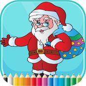 聖誕節彩圖 - 孩子的 1