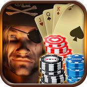 黑胡子海盗扑克 - 玩转拉斯维加斯赌场大赢比赛