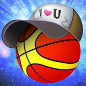 街头篮球体育 1.5