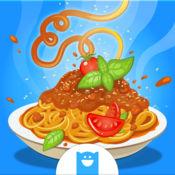 Spaghetti Maker - 意大利面条制作师-适合儿童的意大利面食烹饪游戏 (No Ads)