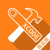 Xcode互动教程 for Xcode5 and Object-C : 使用手指学习移