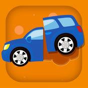 汽车益智游戏为幼儿HD