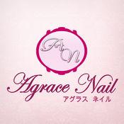 Agrace Nail 公式アプリ