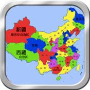 中国地图拼图...