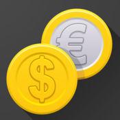 货币极速换算器