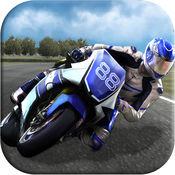 真正的自行车冠军 - Xtreme摩托车赛车游戏免费在沥青轨道公路