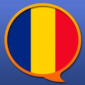 罗马尼亚语 多种语言 字典 2.0.51
