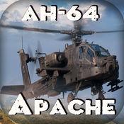 Boeing AH-64「...
