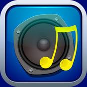 最好的免费铃声2016 – 流行的声音效果和MP3旋律为iPhone
