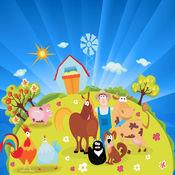 着色书:农场! - 着色页 - 儿童游戏- 应用程序的孩子 1.0.2
