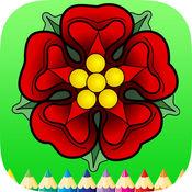 着色书花,树:学画画和涂料