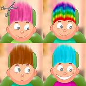 儿童游戏/发剪9种颜色 1