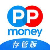PPmoney理财 - 手机理财,上PPmoney