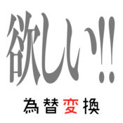 5000兆円為替変換したい!! 1.0.1