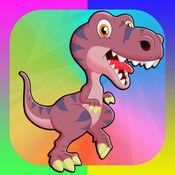 恐龙图画书2 - 恐龙动物绘制,上色和色彩教育全部免费,为孩子和幼儿一路高清游戏