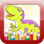 恐龙图画书 - 教育着色游戏免费为孩子和幼儿
