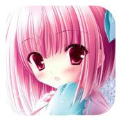 美少女爱美装-女孩喜爱的换装游戏免费 1