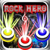 一个摇滚英雄 - 9 Lagrimas 1.1
