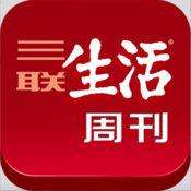 《三联生活周刊》iPad版 9.6.2