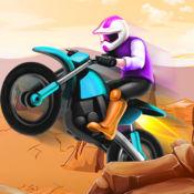 自行车模拟器 - 超级赛翻转赛兄弟生活