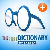 字典!! 6.1.1