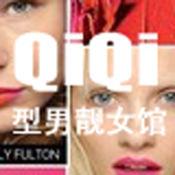 QiQi型男靓女馆