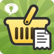 2秒家计簿高级升级版:最简单最易持续的家用账应用 4.4.1