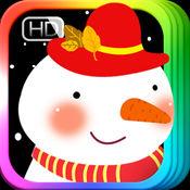 雪孩子 - 睡前 童话 动画 故事 iBigToy 19.1