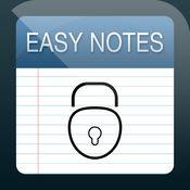 简单笔记更衣室 - 密码受保护记事本