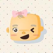 宝宝表情符号 1.1